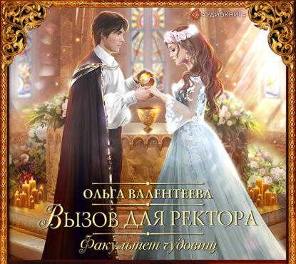 ольга валентеева все книги читать онлайн бесплатно