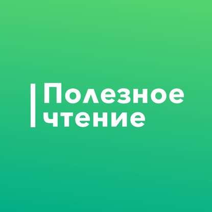 Творческий коллектив компании «Мегаплан» Что мешает российскому бизнесу? гансвинд игорь бизнес есть бизнес 2 50 ниш и 25 проектов из жизни российских предпринимателей
