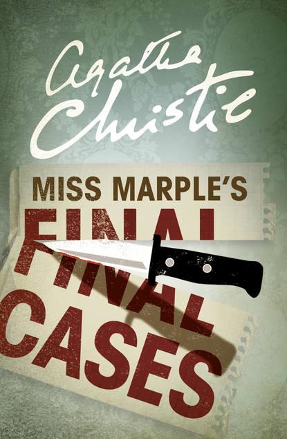 Агата Кристи Miss Marple's Final Cases christie agatha miss marple s final cases