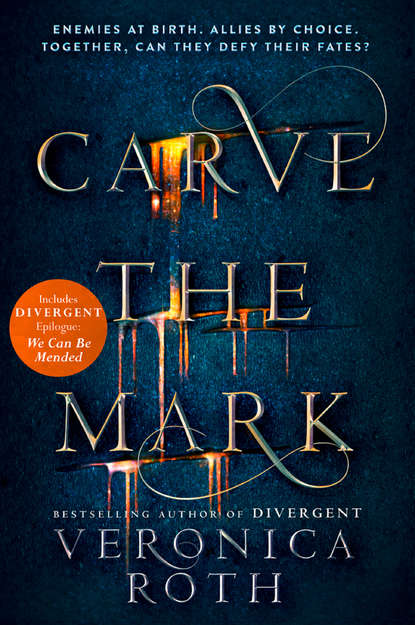 Carve the Mark Рот Вероника