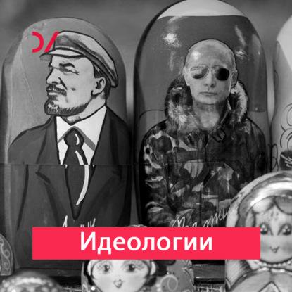 А. Д. Резник Чтоб по-людски