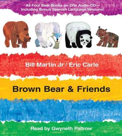 Eric Carle Brown Bear & Friends недорого