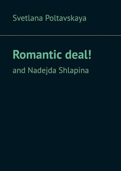 Svetlana Poltavskaya Romantic deal! and Nadejda Shlapina