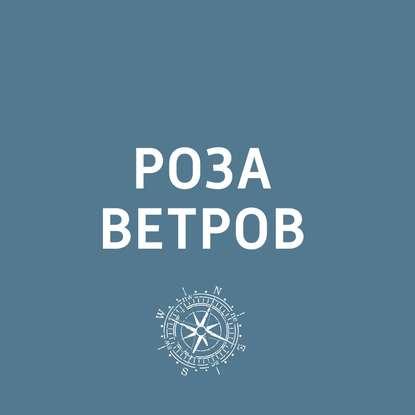 Творческий коллектив шоу «Уральские самоцветы» В