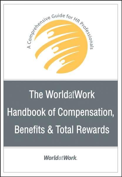 Группа авторов The WorldatWork Handbook of Compensation, Benefits and Total Rewards