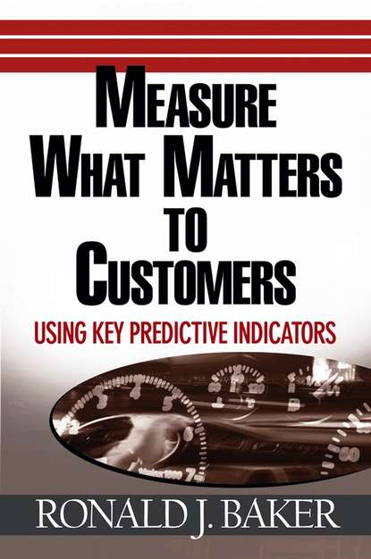 Группа авторов Measure What Matters to Customers difficult conversations how to discuss what matters most