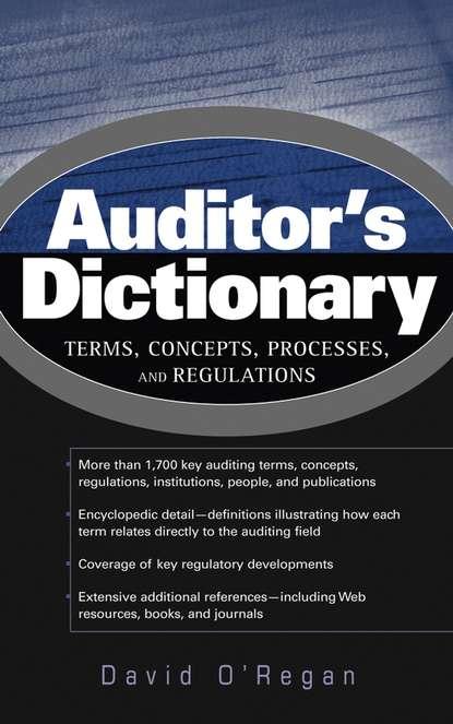 Фото - Группа авторов Auditor's Dictionary группа авторов the dictionary of substances and their effects dose
