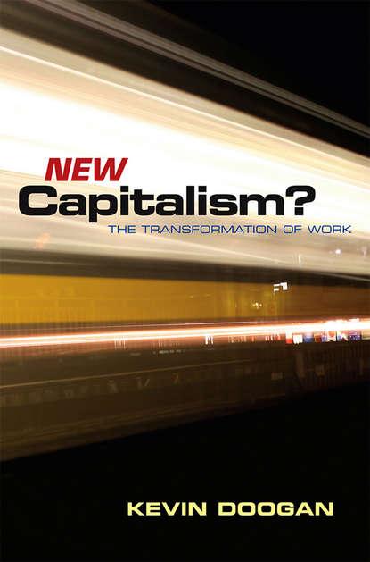 Группа авторов New Capitalism? john dearie where the jobs are entrepreneurship and the soul of the american economy