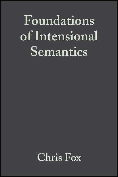Фото - Shalom Lappin Foundations of Intensional Semantics shalom lappin the handbook of contemporary semantic theory