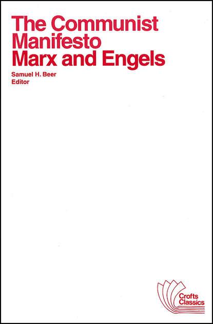 Фото - Karl Marx The Communist Manifesto marx karl the eighteenth brumaire of louis bonaparte