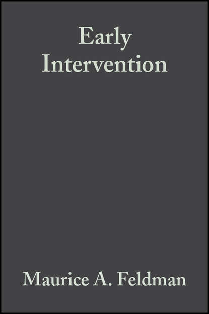 Группа авторов Early Intervention the military intervention in libya realist or humanitarian