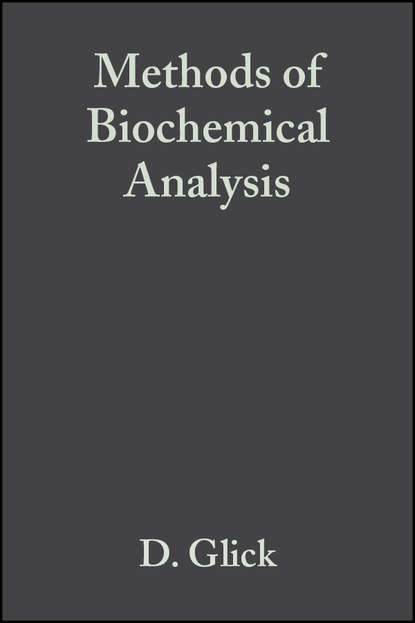 ernest hodgson molecular and biochemical toxicology Группа авторов Methods of Biochemical Analysis, Volume 7
