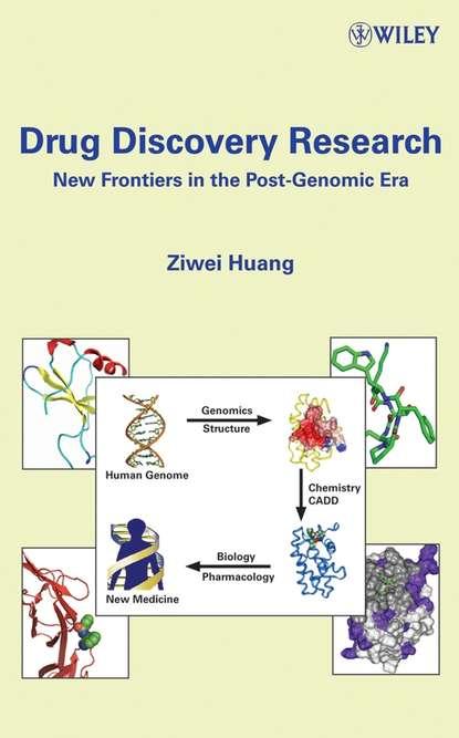 Группа авторов Drug Discovery Research группа авторов essentials of genomics and bioinformatics