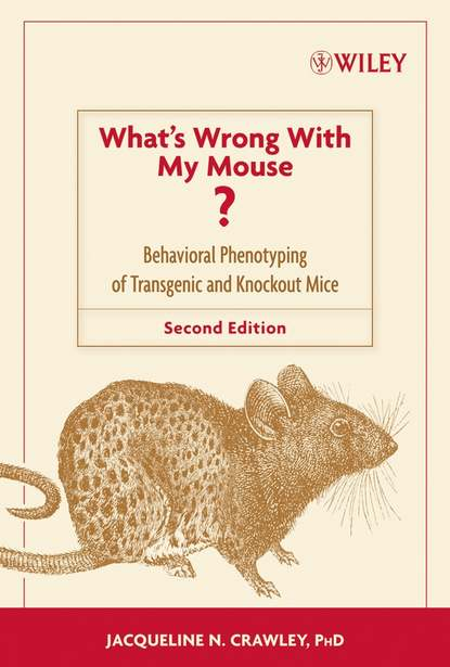Группа авторов What's Wrong With My Mouse? отсутствует behavioral ecology and the transition to agriculture