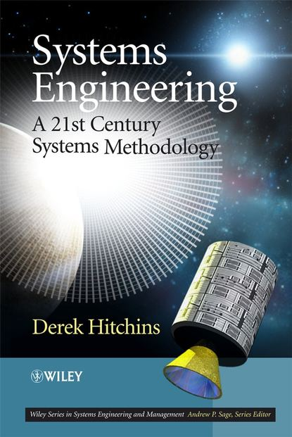 Фото - Derek Hitchins K. Systems Engineering witold pedrycz fuzzy systems engineering