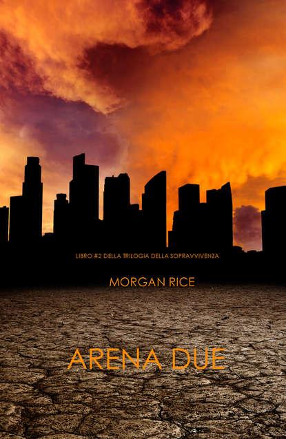 Arena Due фото