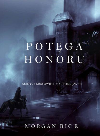 Potęga Honoru фото