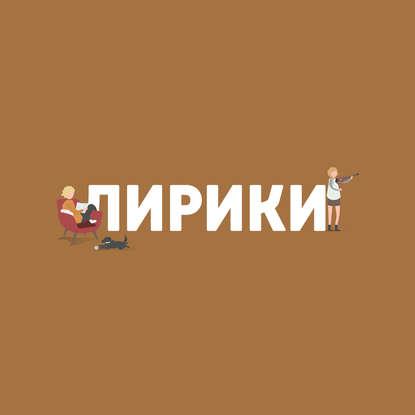Маргарита Митрофанова Роль слоганов в продвижении брендов