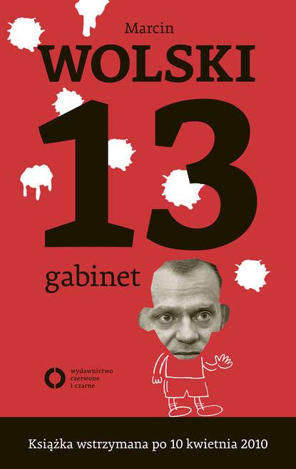 Marcin Wolski 13 Gabinet недорого
