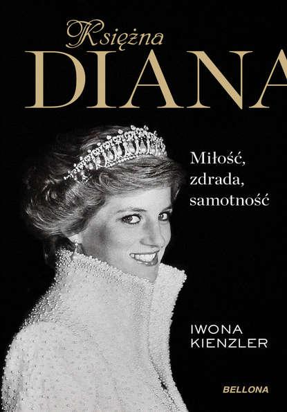 Iwona Kienzler Księżna Diana недорого