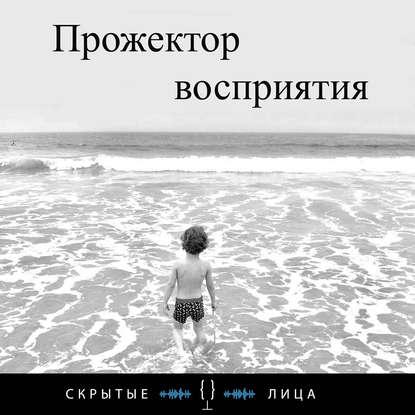 Владимир Марковский Крысы