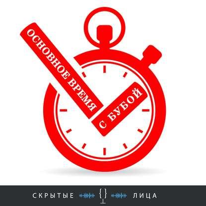 Фото - Митя Якушкин Выпуск 74 митя якушкин выпуск 71
