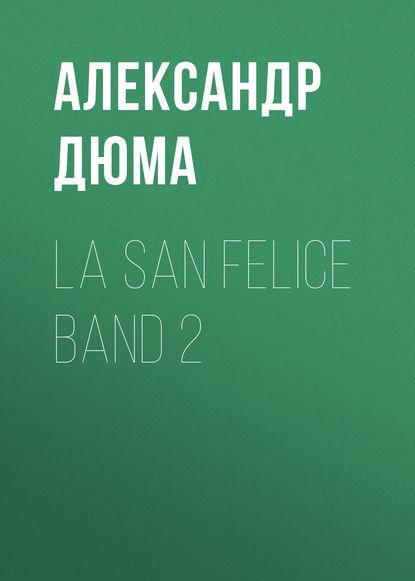 Фото - Александр Дюма La San Felice Band 2 александр дюма la san felice tome 06