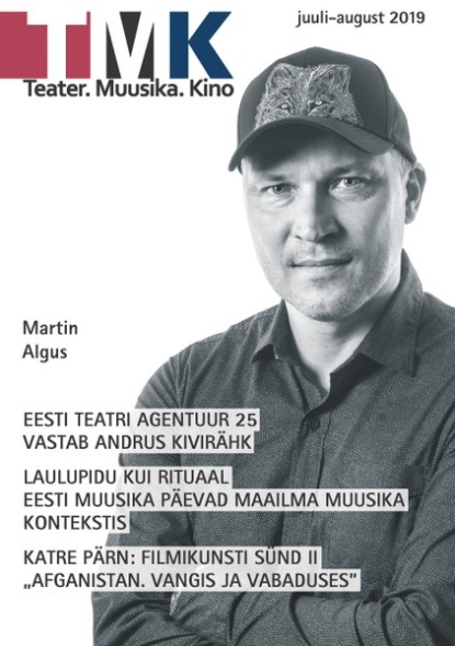 TeMuKi 7-8 2019 TeMuKi 7-8 2019 недорого