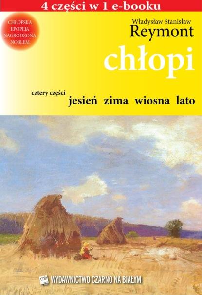 Władysław Reymont Chłopi недорого