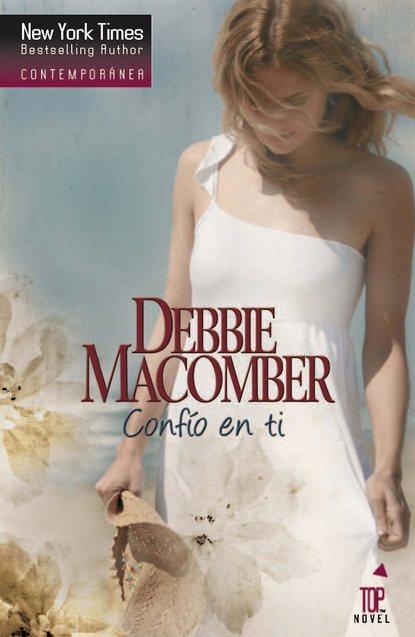 Debbie Macomber Confío en ti недорого