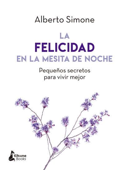 Alberto Simone La felicidad en la mesita de noche josé alberto gallardo perros que ladran de noche