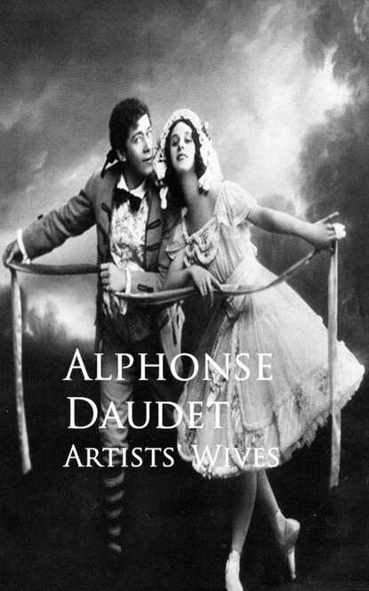Альфонс Доде Artists' Wives wives