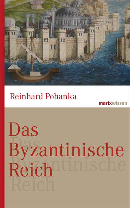 Reinhard Pohanka Das Byzantinische Reich недорого