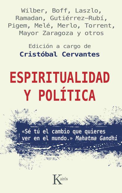 Varios autores Espiritualidad y política varios autores lugares descoloniales