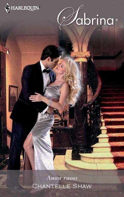 Chantelle Shaw Amor russo недорого