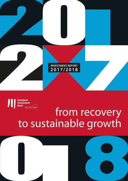 EIB Investment Report 2017/2018 фото