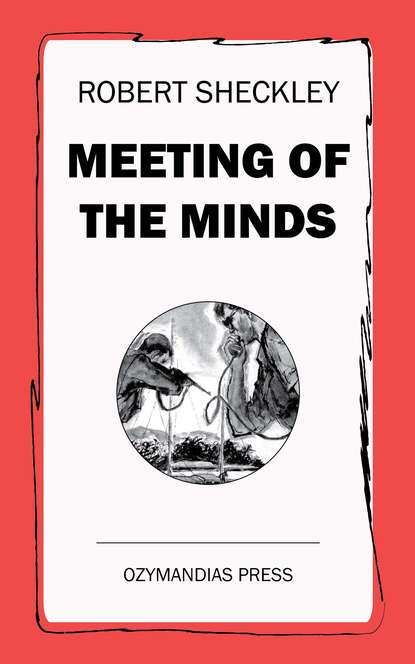 Фото - Robert Sheckley Meeting of the Minds robert sheckley the hour of battle