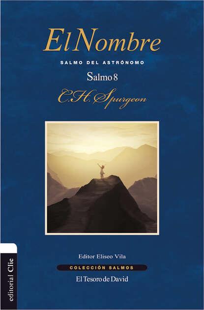 Charles Haddon Spurgeon El nombre недорого