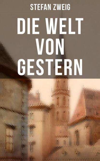 Stefan Zweig Stefan Zweig: Die Welt von Gestern стефан цвейг die welt von gestern erinnerungen eines europäers