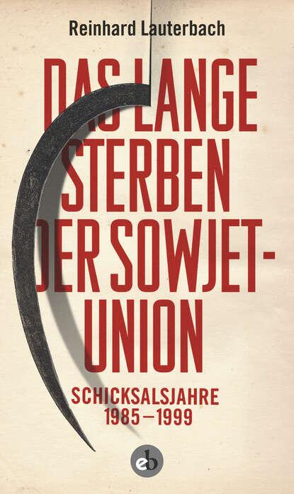Reinhard Lauterbach Das lange Sterben der Sowjetunion недорого