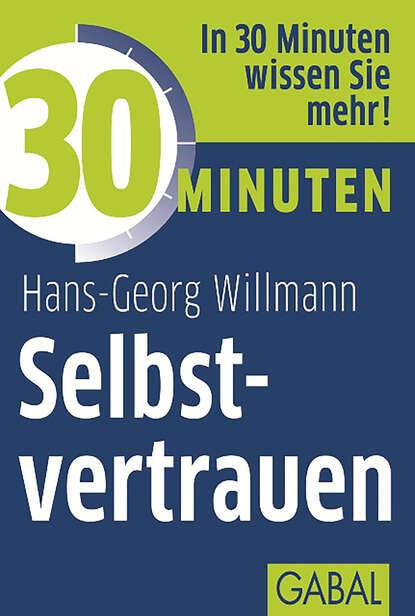 Hans-Georg Willmann 30 Minuten Selbstvertrauen недорого