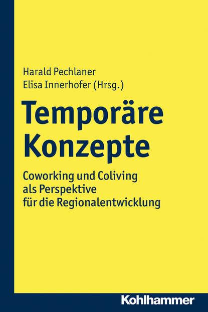 Группа авторов Temporäre Konzepte группа авторов sprach und schriftsprachförderung wirksam gestalten evaluation umgesetzter konzepte