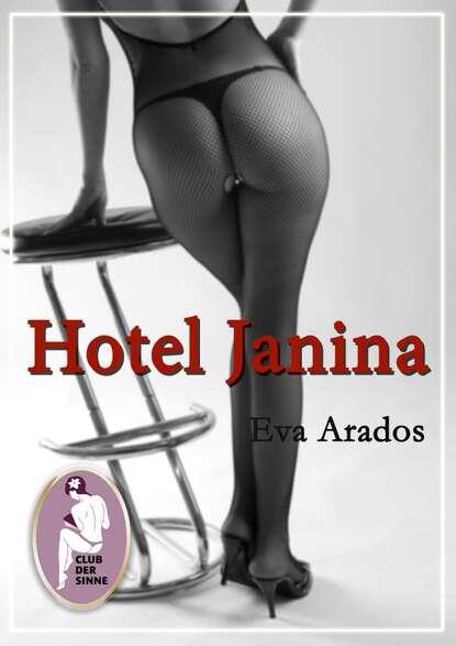 Eva Arados Hotel Janina недорого