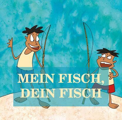 Группа авторов Mein Fisch, dein Fisch
