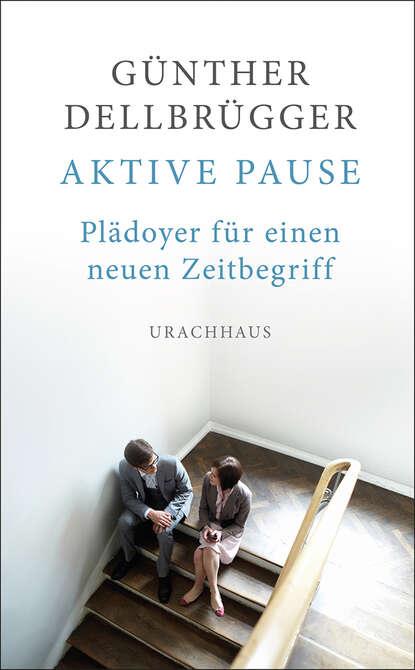 Фото - Gunther Dellbrugger Aktive Pause pause эспадрильи