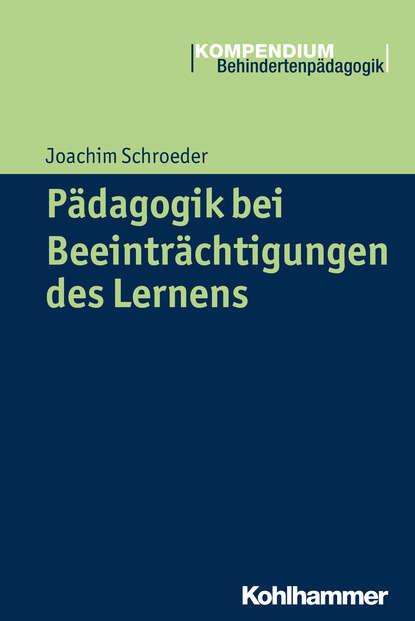Joachim Schroeder Pädagogik bei Beeinträchtigungen des Lernens alfred ludwig ueber methode bei interpretation des rgveda german edition