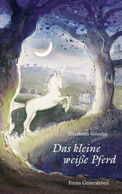 Фото - Elizabeth Goudge Das kleine weiße Pferd eileen goudge domestic affairs