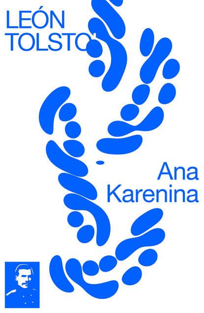 León Tolstoi Ana Karenina недорого