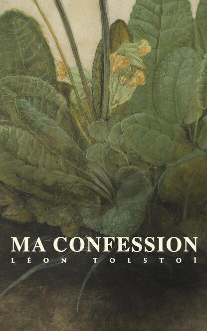 León Tolstoi Ma confession недорого