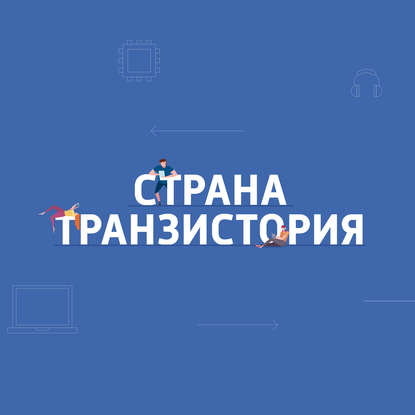 Картаев Павел Илон Маск призвал всех удалиться из соцсети Facebook